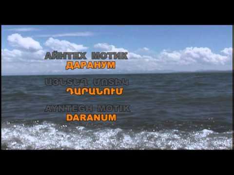 Караоке No  72. АХТАМАР