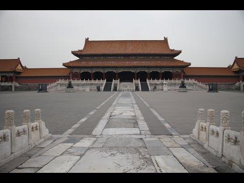 Forbidden City Tour / 紫禁城游 - Day 1 (Slideshow)