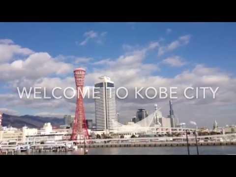 神戸外語教育学院 Kobe Foreign Language Education Academy