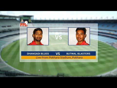 POKHARA PREMIER LEAGUE (PPL) LIVE : EXPERT DHANGADI BLUES VS BUTWAL BLASTERS   11th Match