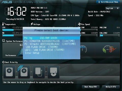 Удалить из зменю BIOS несуществующие операционные системы Меню загрузки BIOS