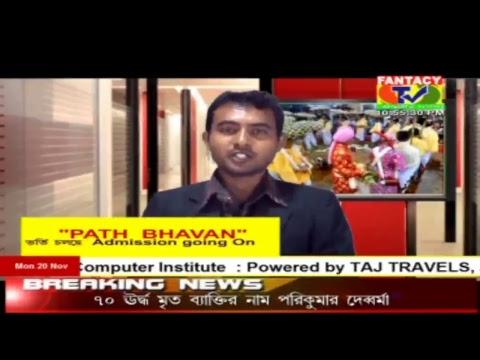 FANTACY TV Live Stream