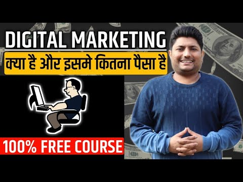 Digital Marketing-Complete Explained in Hindi | Free Digital Marketing Course in Hindi