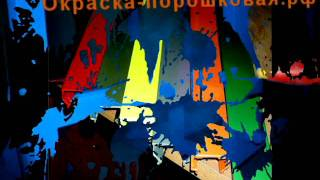 Порошковая покраска(Порошковая покраска рамы большого размера. Просто веселый ролик :) Сайт фирмы окраска-порошковая.рф., 2011-11-17T00:54:04.000Z)