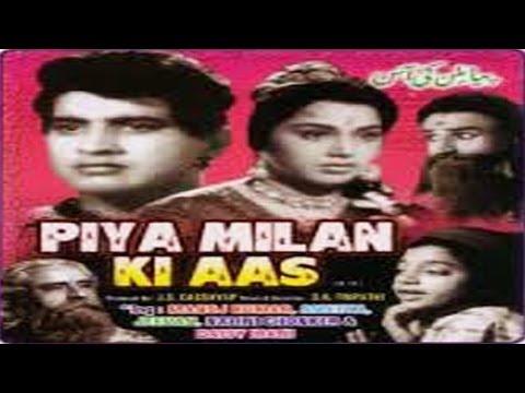 PIYA MILAN KI AAS  , Manoj Kumar, Ameeta