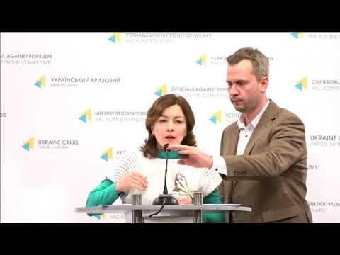 Ukraine Crisis Media Center: Relatives of Kremlin's political prisoners call for President's support. UCMC 13.12.2017