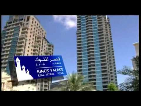 Kings' Palace Real Estate PJSC Profile Dubai, UAE