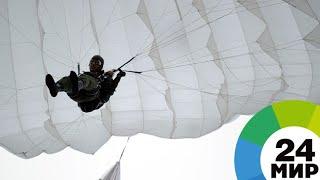 обзор прессы: разработан парашют для эвакуации людей из высоток - МИР 24