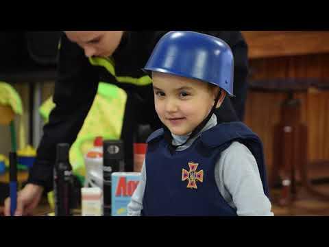 MYKOLAIV DSNS: Рятувальники розповіли дошкільнятам про вибухонебезпечні предмети