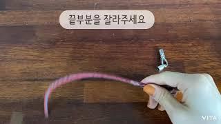 가죽공예 팔찌만들기
