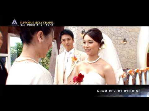 Guam Resort Wedding