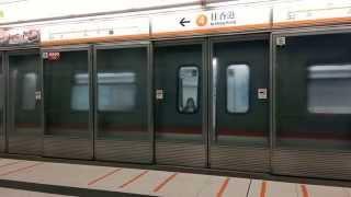 東涌綫月台關門提示聲帶 Tung Chung Line door closing chime on the platforms