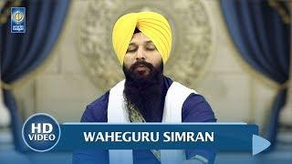 Waheguru Simran - Bhai Joginder Singh Patiala Wale | Gurbani Shabad Kirtan - Amritt Saagar
