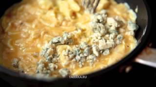 Омлет с голубым сыром (Omelette)