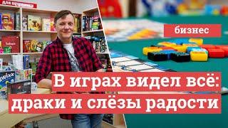 Монетизировали знания и открыли магазин настольных игр| 29.RU