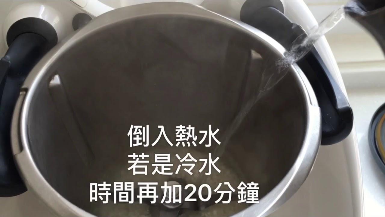 美善品99分鐘太極米漿粥 - YouTube