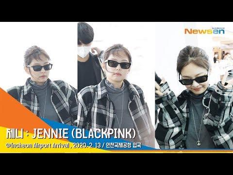 BLACKPINK 'JENNIE' 블랙핑크 제니, 뽀짝미 넘치는 젠득이 [NewsenTV]