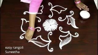 Beautiful designs || Easy rangoli muggulu simple || flower with 9 dots || latest rangoli patterns