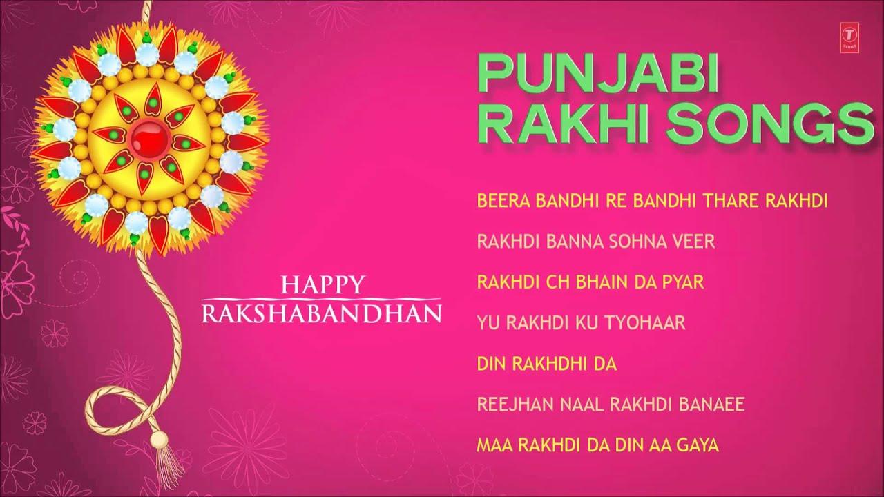 rakhi festival in punjabi