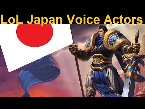 how to play on japanese server league of legends
