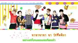 [Karaoke & Thai sub] GOT7 - Just right