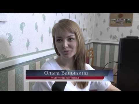 знакомства нижегородская область с девушкой город заволжье