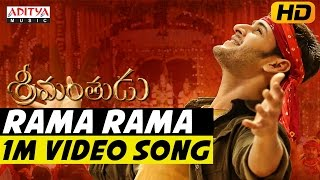 Rama Rama 1 Min Video Song -  Srimanthudu Video Songs - Mahesh Babu, Shruthi Hasan