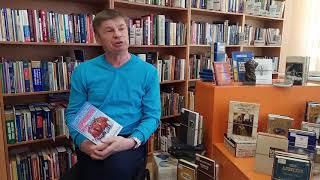 Библиотека им. Павла Северного