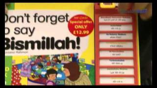 Talking Dua Book for Kids Islamic Duas for Children Sound Book Bismillah Fi Amanillah Jazakallah
