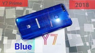 Huawei Y7 Prime 2018 Blue  | Y7 Prime 2018 blue quick unboxing