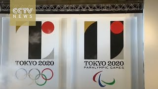 Emblem for 2020 Tokyo Olympics unveiled