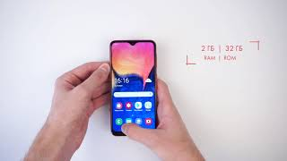 Розпакування Samsung Galaxy A10 | Unboxing Samsung Galaxy A10 | Вигідно на elex.ru