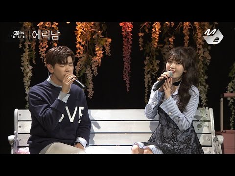 [Mnet present] Eric Nam X Somi - You, Who?