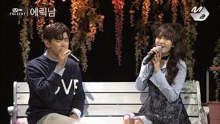 [Mnet present] 에릭 남(Eric Nam) X 소미(Somi) - 유후(You, Who?)