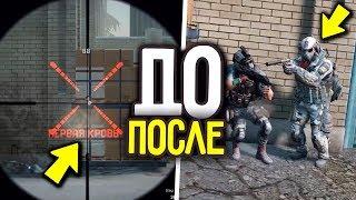 видео Как тащить без доната в Warface и решает ли он в игре?!