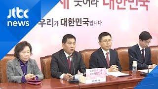 """[인터뷰] 이정미 """"비례자유한국당, 창당과 동시에 수사 들어갈 수도"""""""