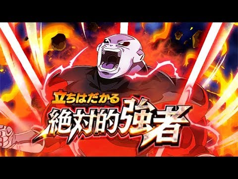 EASIEST EVENT IN DOKKAN!? FACING THE ABSOLUTE STRONGEST *NEW* JIREN DOKKAN EVENT | DBZ DOKKAN BATTLE