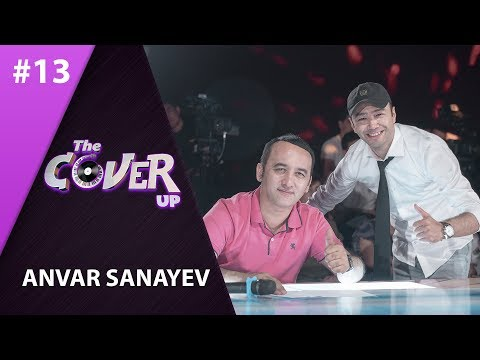 The Cover Up 13-son Anvar Sanayev  (4-mavsum 07.07.2019)