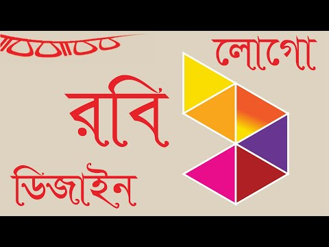 How to make Robi Logo in Adobe Illustrator | Bangla Tutorial | (2019) thumbnail