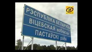 Контрабандисты давили белорусского пограничника(Криминальную схему поставок из Литвы в Беларусь дорогих иномарок раскрыли пограничники. Правда, для одного..., 2012-09-17T19:44:42.000Z)