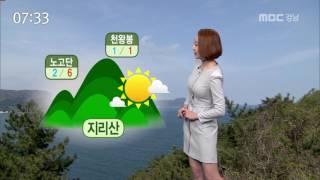 MBC경남 뉴스투데이 2017 03 30 오늘의 날씨