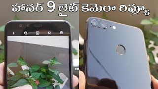 Honor 9 Lite Full Camera Review: in Telugu || Tech-Logic
