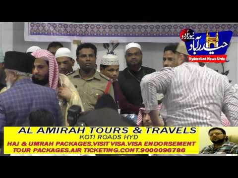 Asad Owaisi Greets IMAME KABA IN HYDERABAD