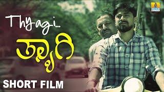 Thyagi (Short Film in Kannada)   By Dr. Prashanth G Malur I Jhankar Music