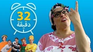 فوزي موزي وتوتي - أغاني مشاهد مضحكة في فيديو متواصل 10