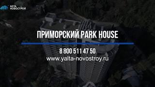 ЖК Приморский PARK HOUSE