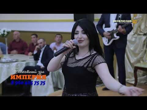 гр Самур   Заз кlани инсан