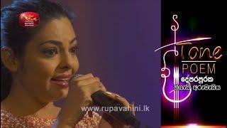 Ek Pyar Ka Naghma Hai @ Tone Poem with Abhisheka Wimalaweera Thumbnail