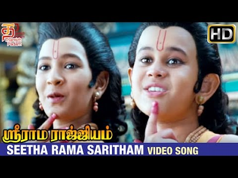 Sri Rama Rajyam Movie Songs | Seetha Rama Saritham Video Song | Balakrishna | Nayanthara | Ilayaraja
