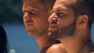 Остров (НТВ) 5 серия
